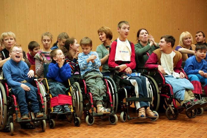 Гоа надписью, международный день инвалидов картинки фото